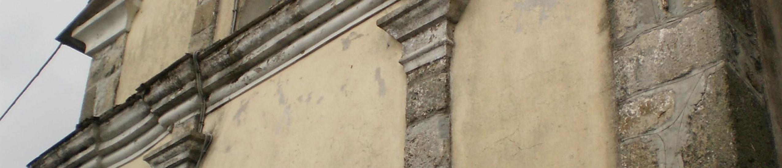 Vista facciata principale