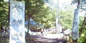 l'area attrezzata bosco della giaia