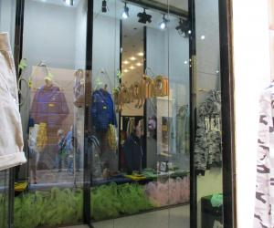Boutique Giorgina (1)