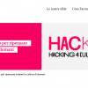 Fondazione Compagnia di San Paolo Hack4CUlt